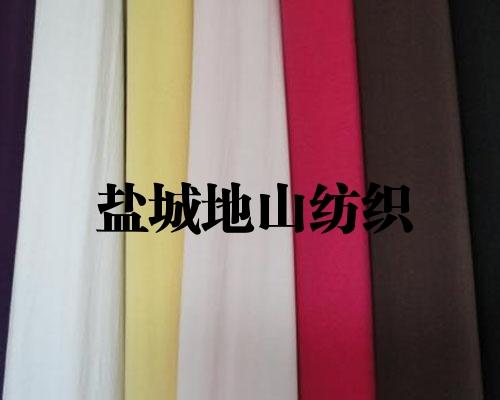 棉毛布批發