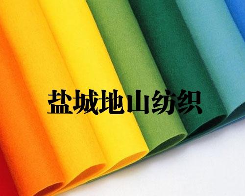 針織布廠家